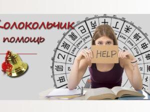 Как помочь вашим детям и внукам на экзамене