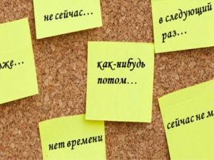 Алексей Янин. ПОТОМ…